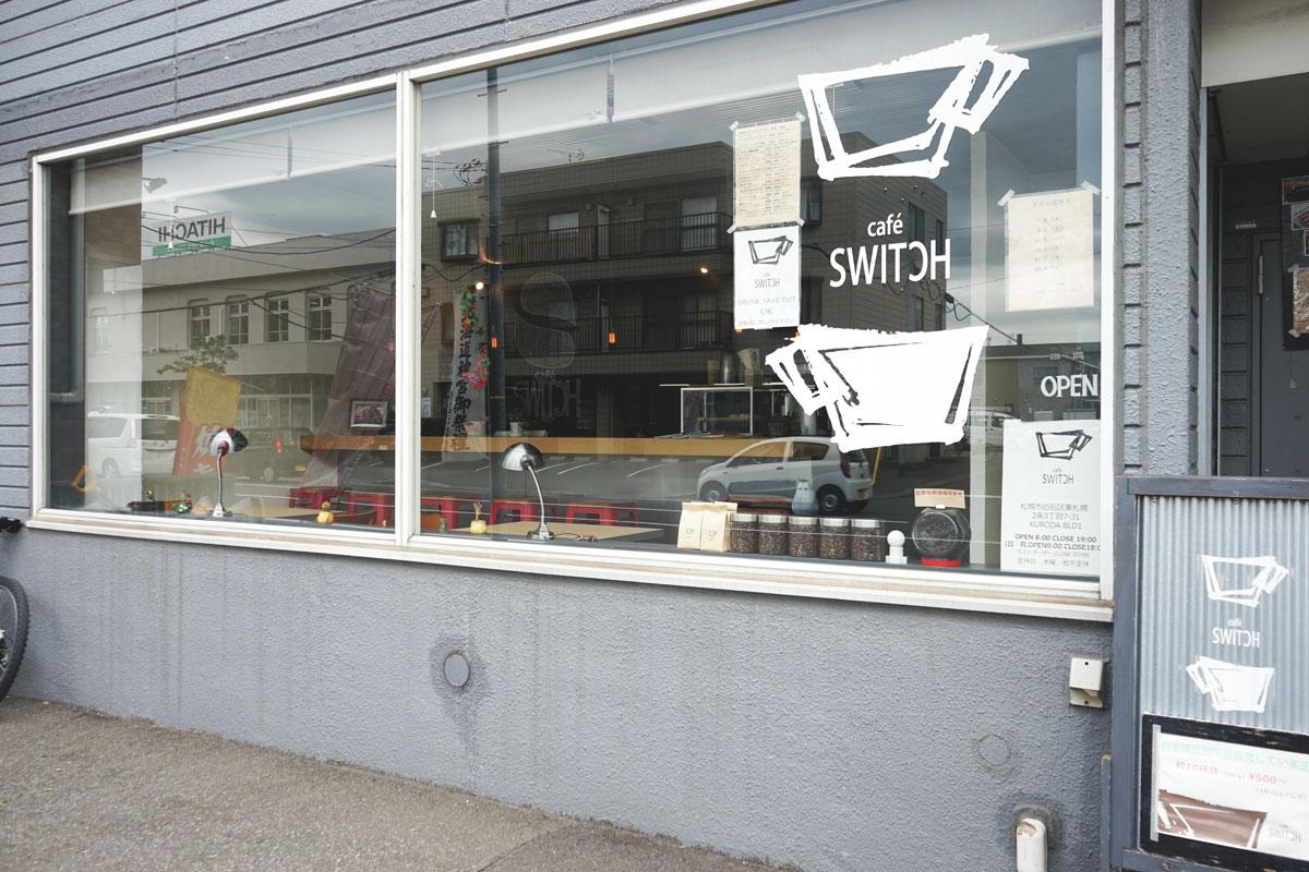 café SWITCH