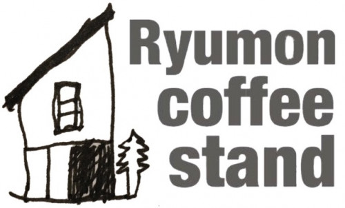 Ryumon coffee stand
