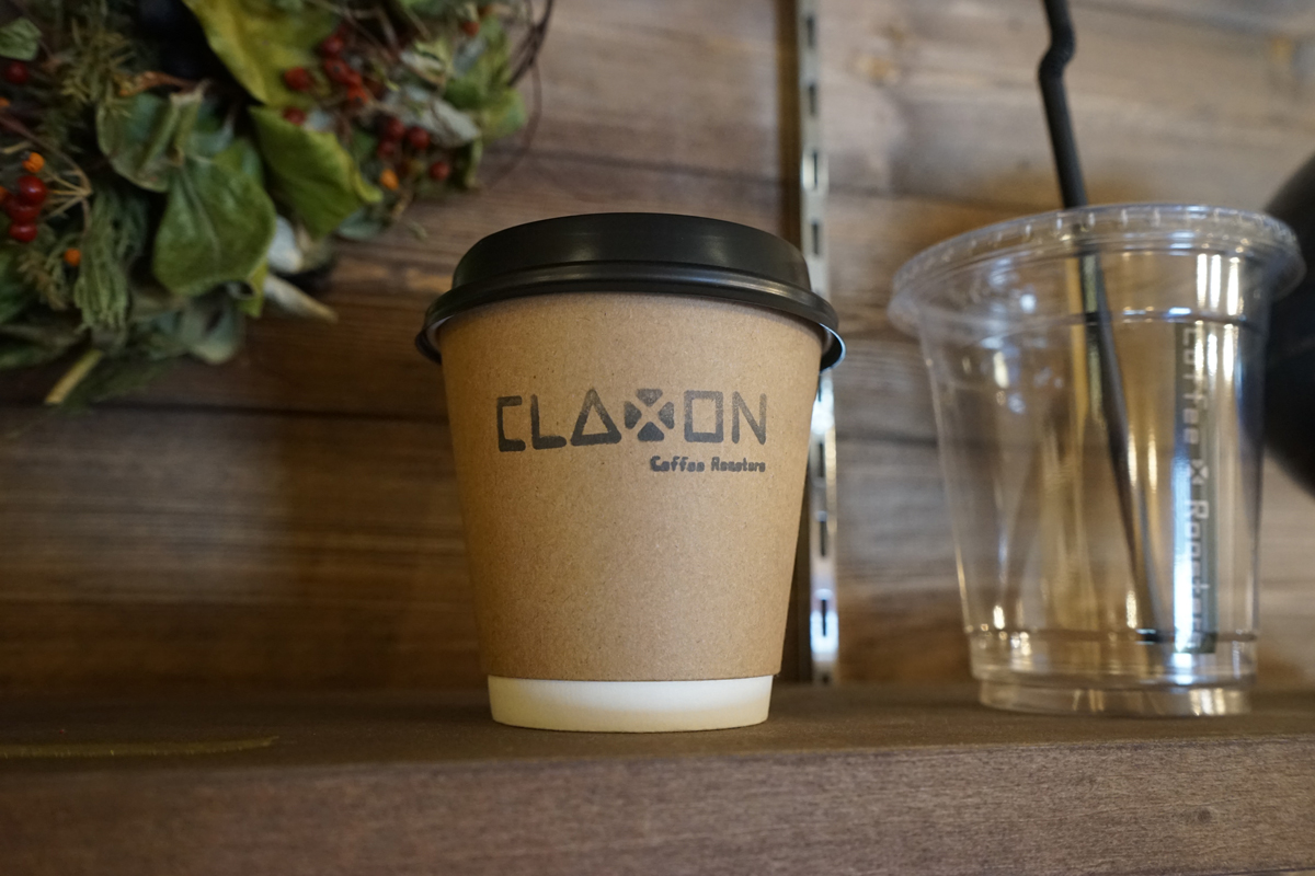CLAXON CoffeeRoasters