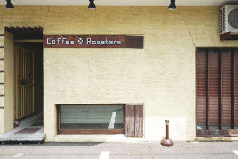 CLAXON CoffeeRoasters