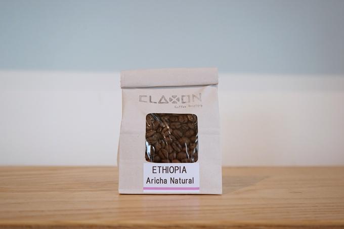 エチオピア アリチャ ナチュラル by CLAXON CoffeeRoasters