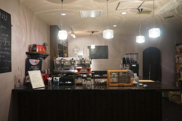 LEGARE coffee roaster
