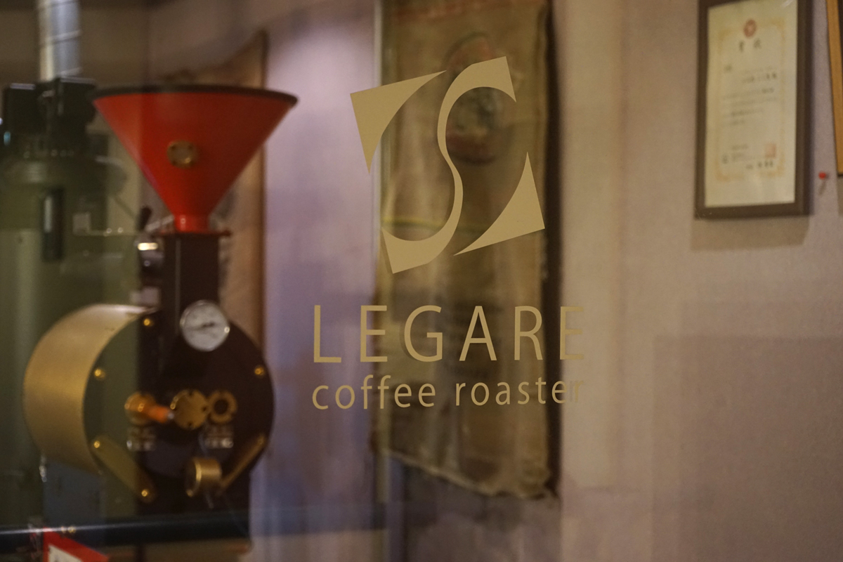 LEGARE coffee roaster