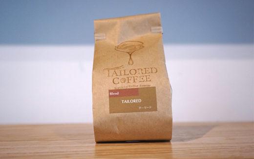 ブレンド テーラード by TAILORED COFFEE