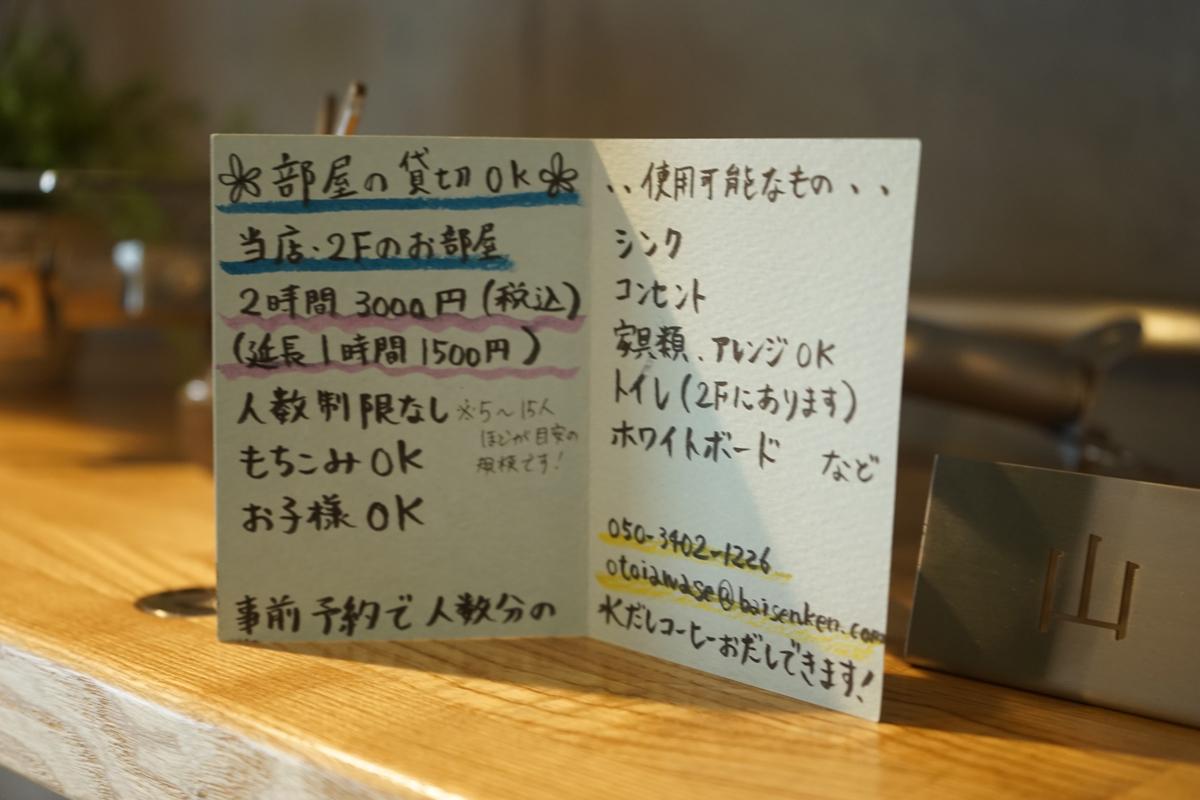 10万円で買える?札幌市で本格焙煎機を造るヲタクの夢。