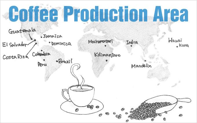 コーヒーの産地ごとの特徴