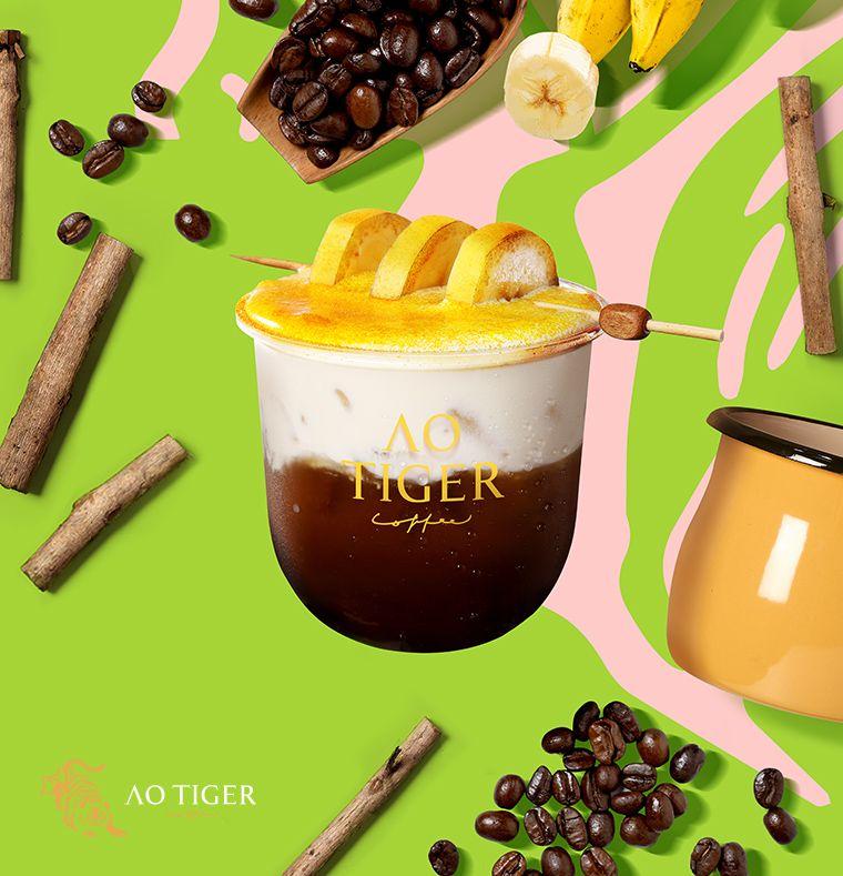 フルーツコーヒーが台湾からやってきた!「AOTIGER Coffee」1号店がオープン!