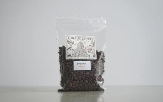 エチオピア ハイレセラシエ by 豆香洞コーヒー