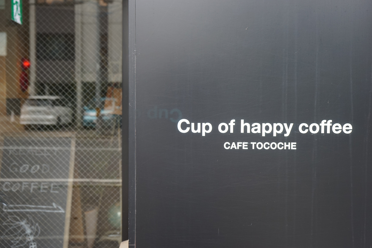 Cafe Tocoche