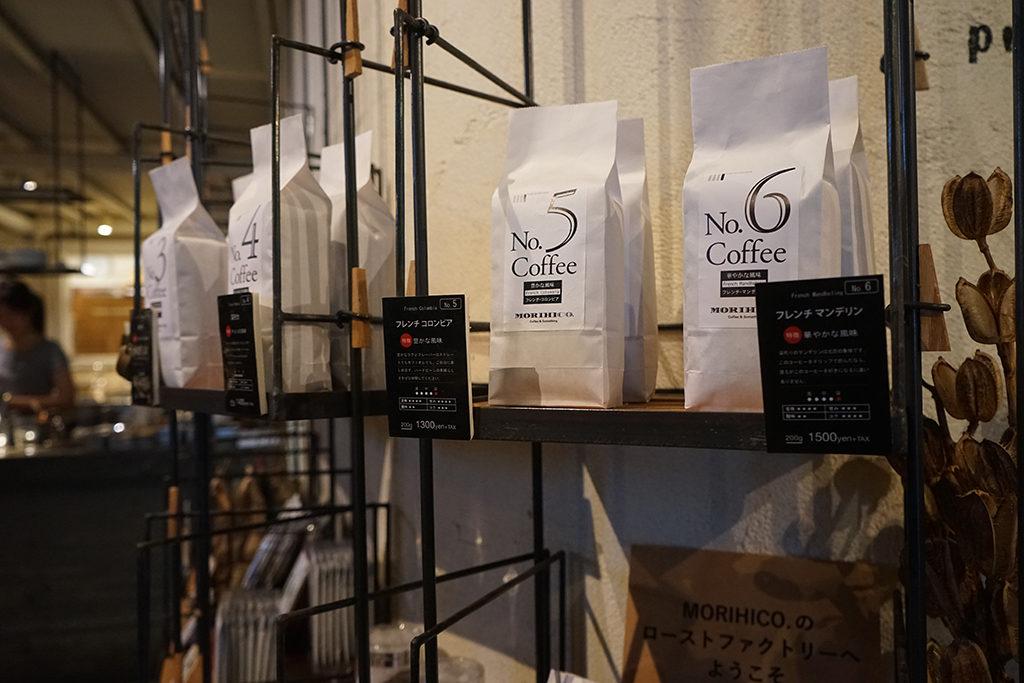 深煎りから浅煎りまで幅広いラインナップのコーヒー豆