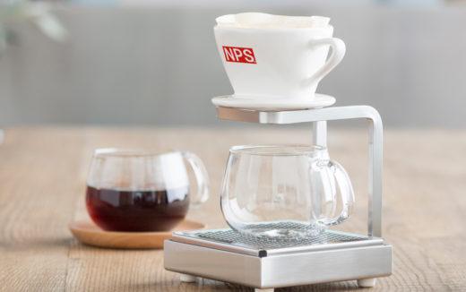 一杯分のコーヒーを淹れるのにピッタリ!スタイリッシュなドリップスタンドをご紹介