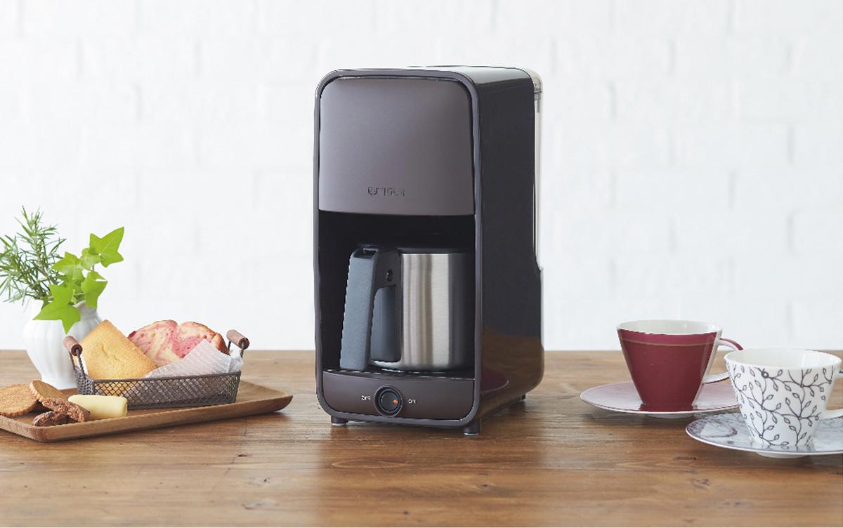 タイガーから手軽に濃さを調節できるコーヒーメーカーが登場します