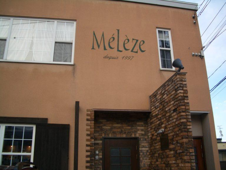 メレーズ (MELEZE)