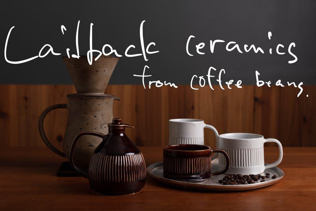 廃棄コーヒー豆を活用してカップとドリップポットを作りたい!