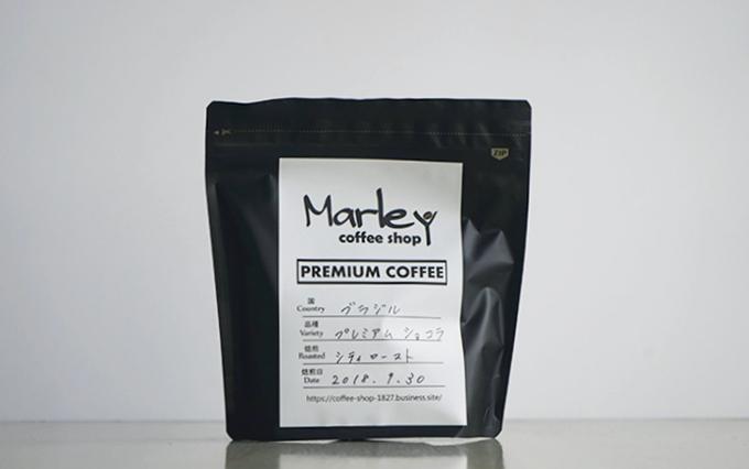 ブラジル プレミアム ショコラ by Coffee Shop Marley
