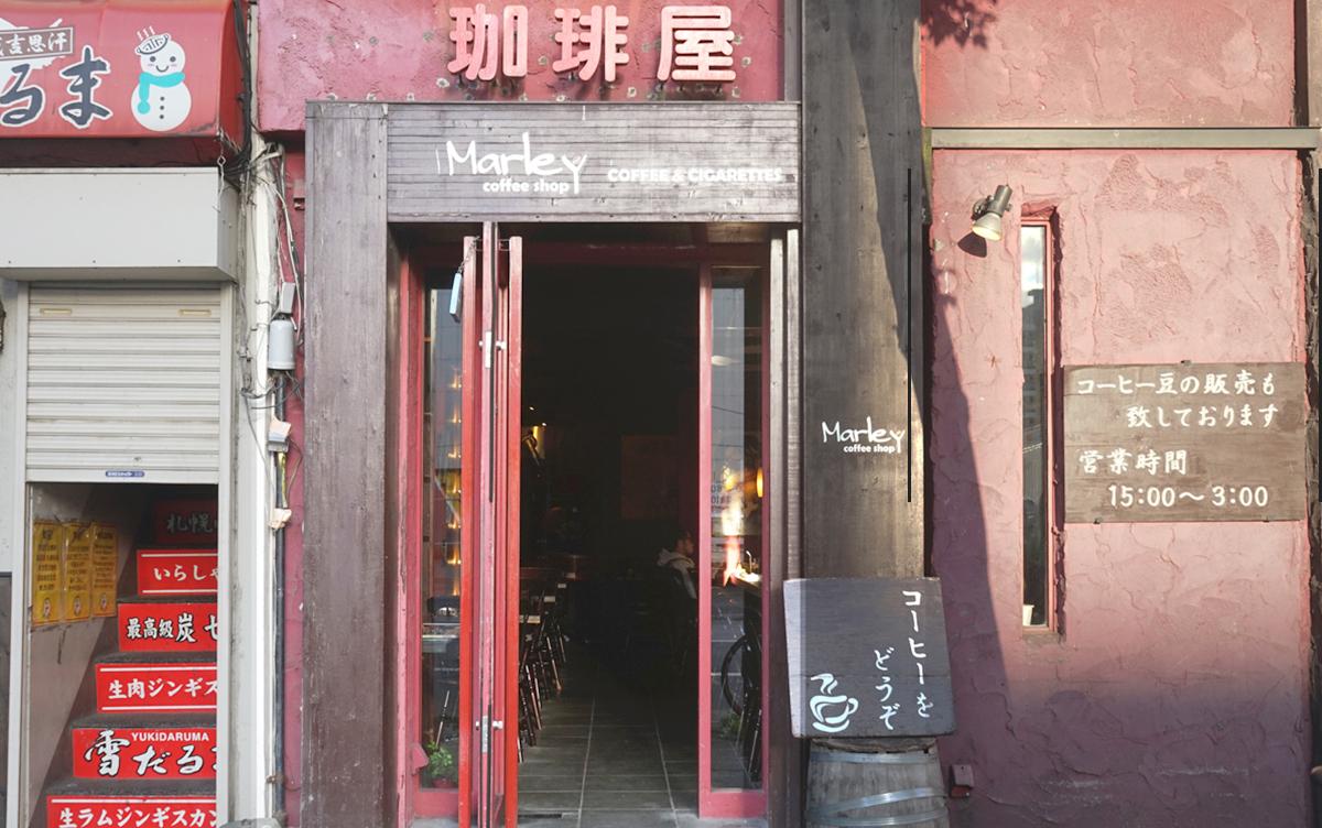 Coffee Shop Marley