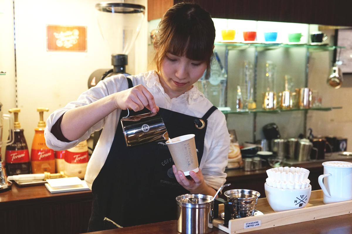 STANDARD COFFEE LAB.