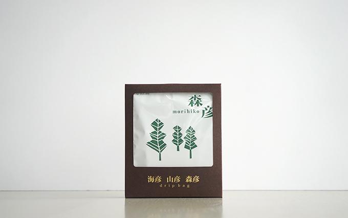 海彦山彦森彦ドリップバッグ3個入り by MORIHICO.