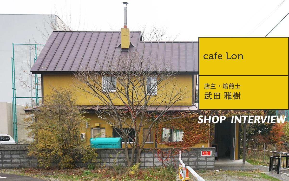 cafe Lon
