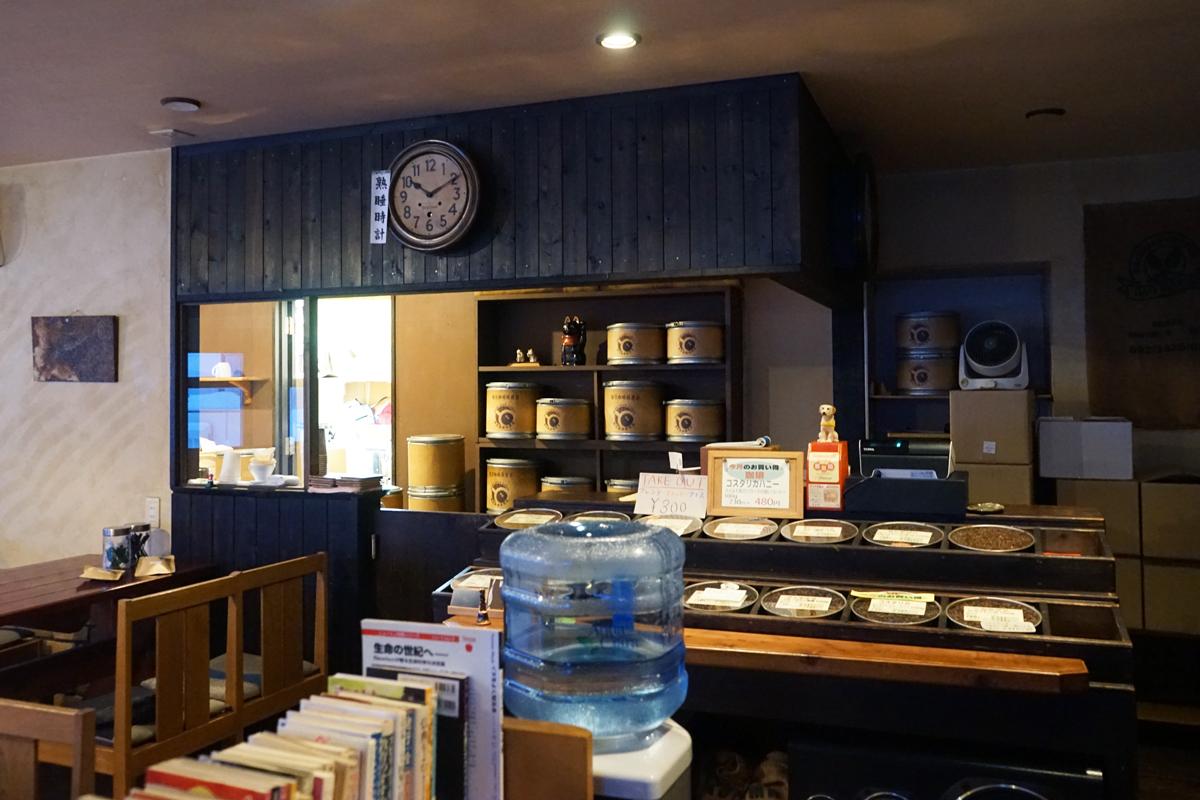 福住珈琲焙煎店