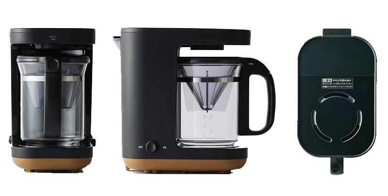 象印の『STAN.』シリーズのコーヒーメーカー