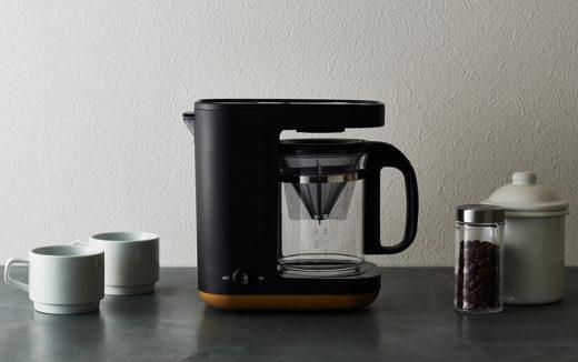 毎日使いたくなる機能満載!象印からシンプルシックなコーヒーメーカー登場!