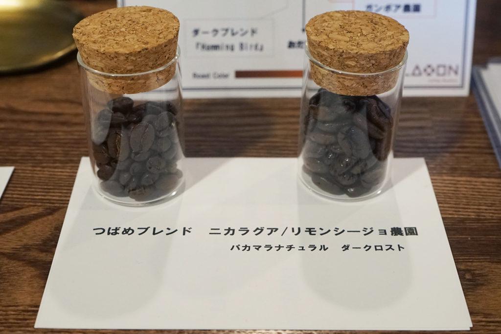 CLAXON CoffeeRoasters(クラクション コーヒーロースターズ)とKalita(カリタ)のコラボイベント限定のコーヒー豆