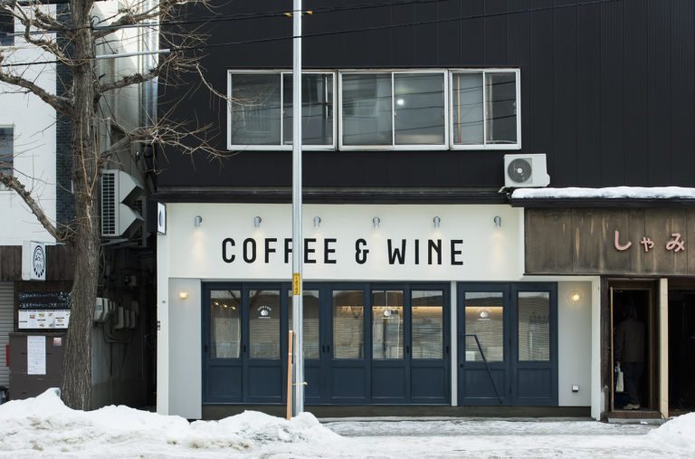 COFFEE & WINE STANDARD COFFEE LAB.