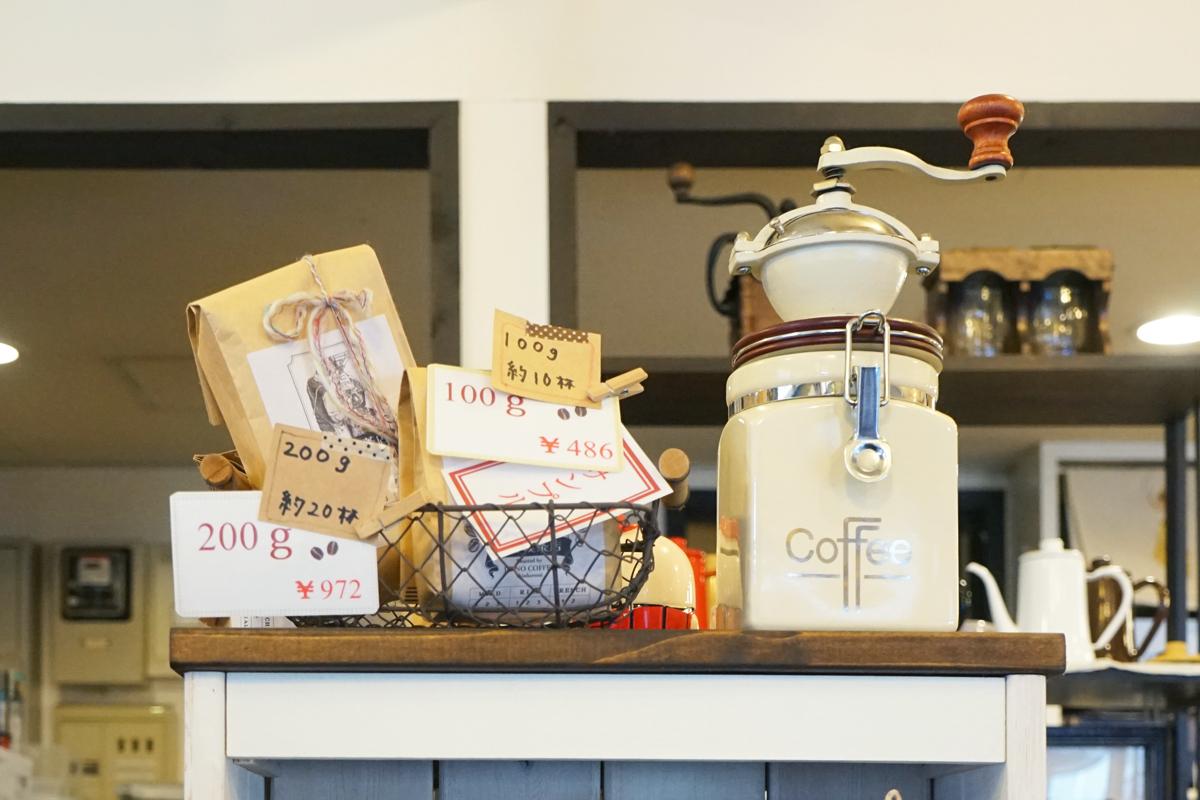 神野喫茶店 × JINNO COFFEE