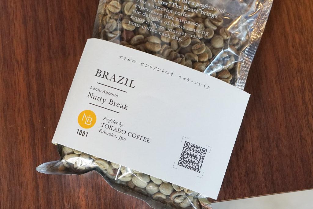The Roastアプリを使用して生豆のデータスキャン