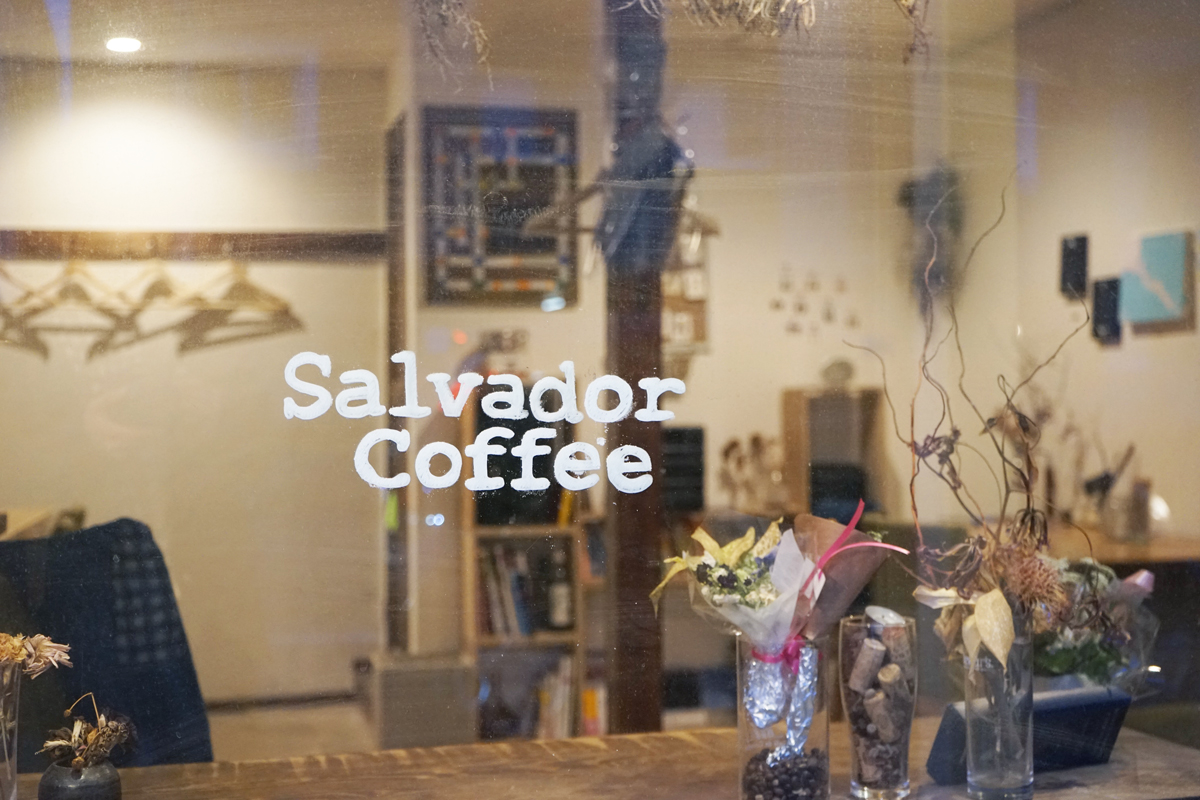 Salvador Coffee