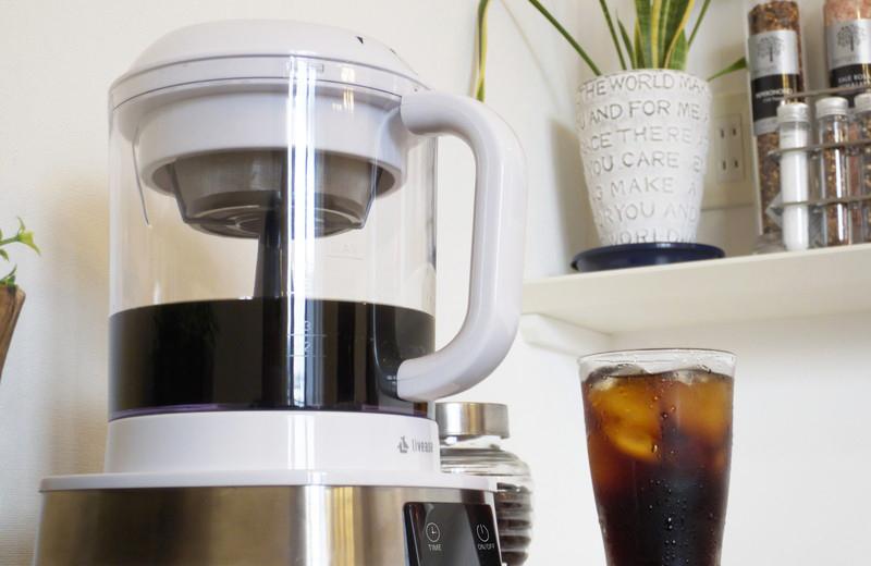 リヴィーズ家庭用電動水出しコーヒーメーカー イメージ1