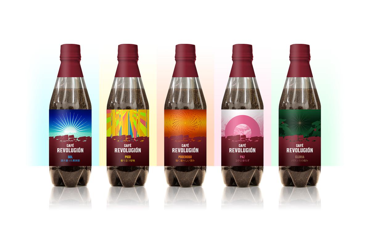 ミカフェートからなんとコモディティコーヒーの新ブランド「CAFÉ REVOLUCIÓN(カフェ レボルシオン)」登場!