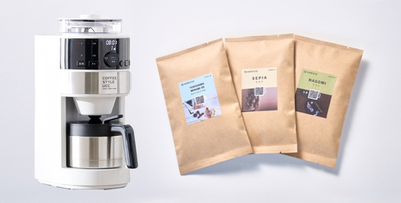 コーン式全自動コーヒーメーカーのレンタルセットコース(3種類のコーヒー豆)