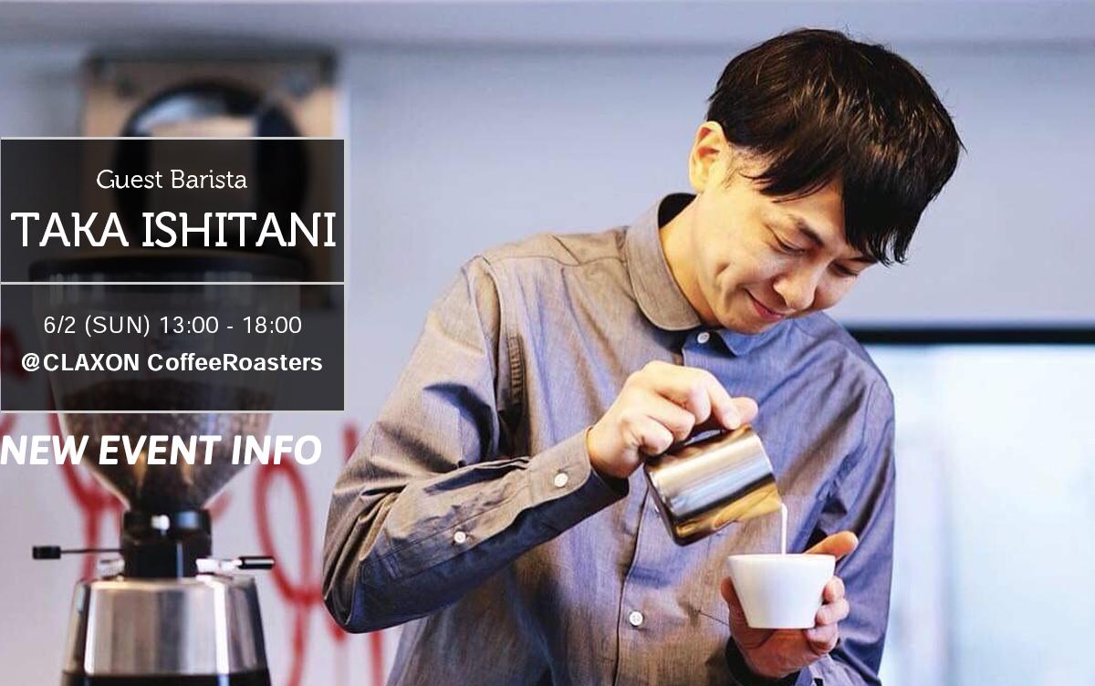 【札幌初】バリスタ日本チャンピオンのコーヒーを堪能できるスペシャルイベントが開催されます!