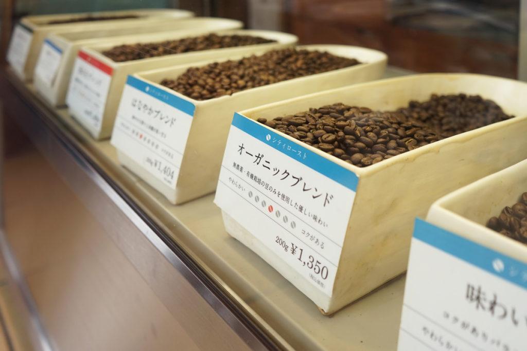 徳光珈琲石狩本店で販売されているコーヒー豆