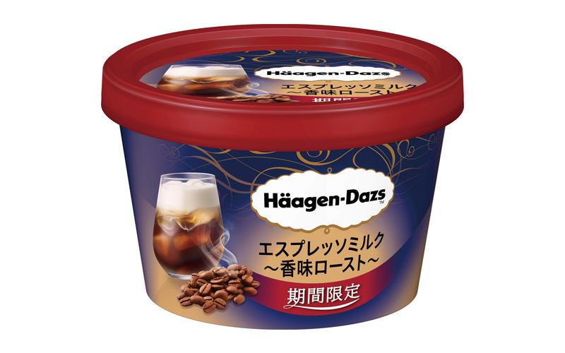 ハーゲンダッツ ミニカップ エスプレッソミルク~香味ロースト~イメージ2