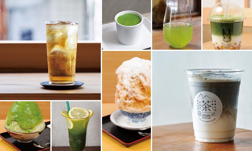 カフェレス2019年9月号日本茶特集