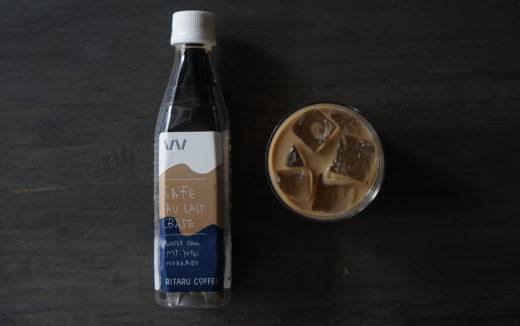 【レビュー】RITARU COFFEEのカフェオレベース『CAFE AU LAIT BASE W 350ml』で上質なカフェオレを堪能!