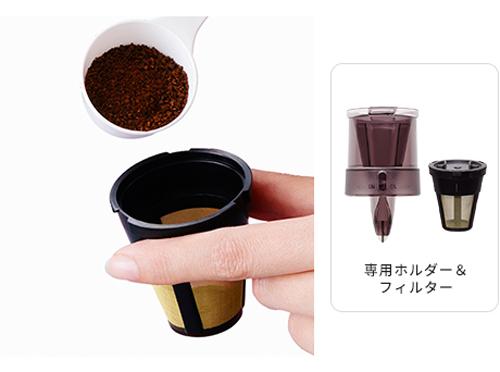 FRECIOUS Slat+cafeフィルター