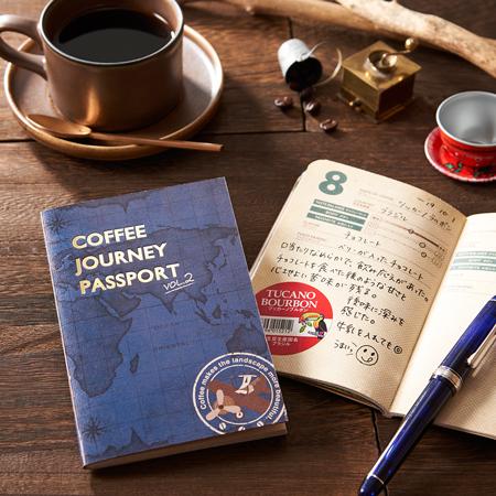 コーヒージャー二―パスポートvol.2