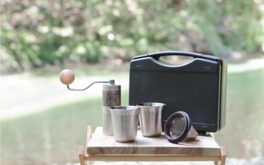 コーヒーの味と器具の軽さ、どちらも妥協したくないあなたに。アウトドアに最適なコンパクトコーヒーセットQ2登場