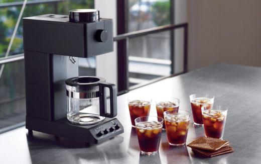 ツインバードのあの名作コーヒーメーカーに待望の新タイプ『全自動コーヒーメーカー CM-D465B』登場!