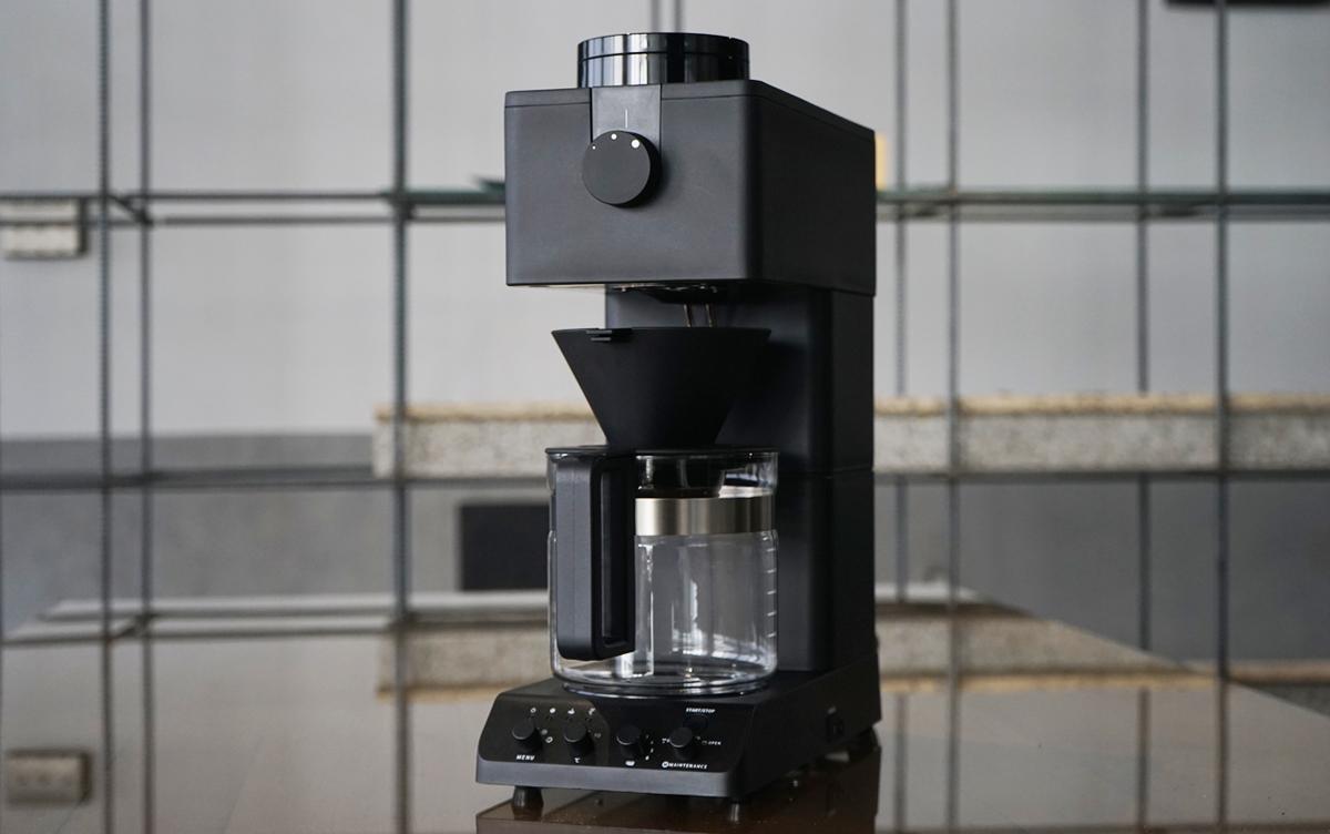 【レビュー】洗練されたデザインはそのまま大容量に進化!ツインバードの全自動コーヒーメーカー CM-D465Bを使ってみました!