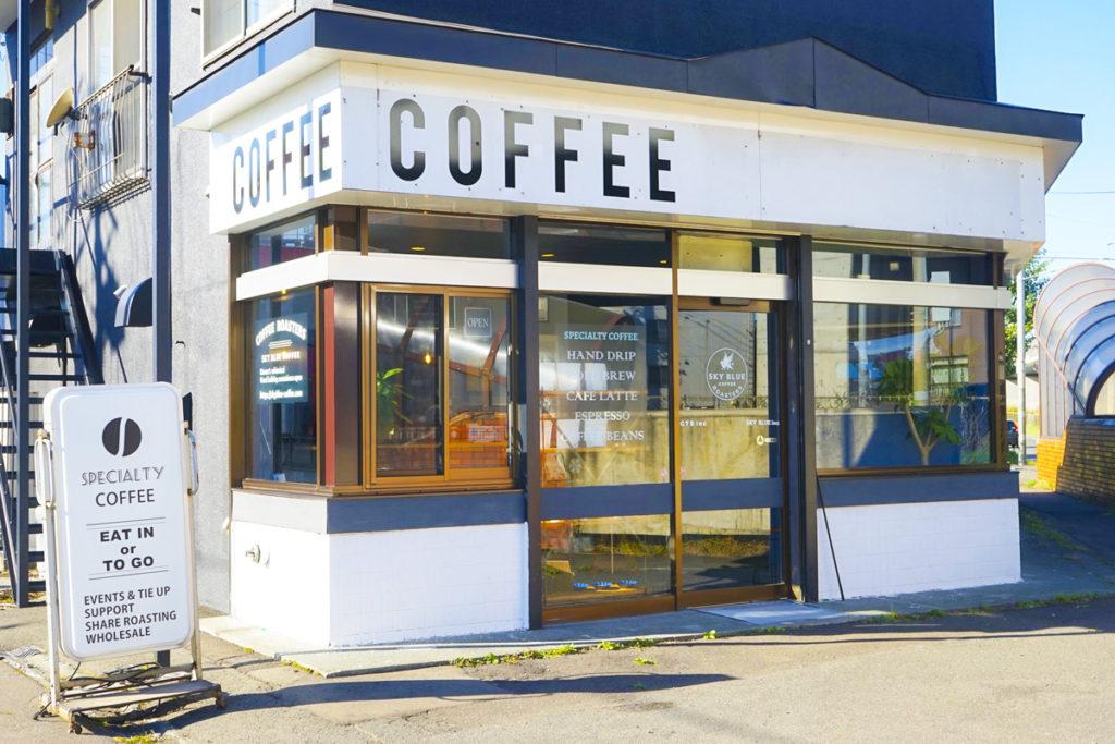 SKY BLUE COFFEE ROASTERS外観