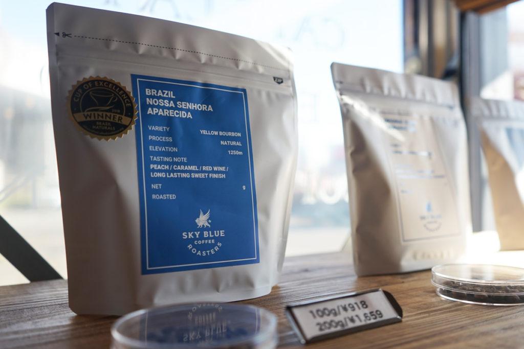 SKY BLUE COFFEE ROASTERSコーヒー豆