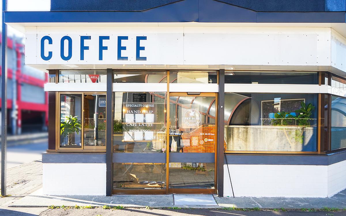 SKY BLUE COFFEE ROASTERS