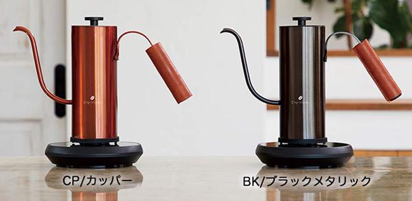 『APIX Drip Meister AKE-290』カラーバリエーション