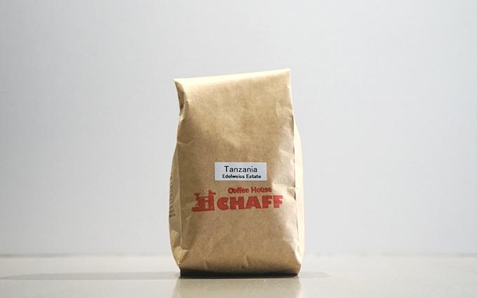 コーヒーハウスチャフのタンザニアパッケージ