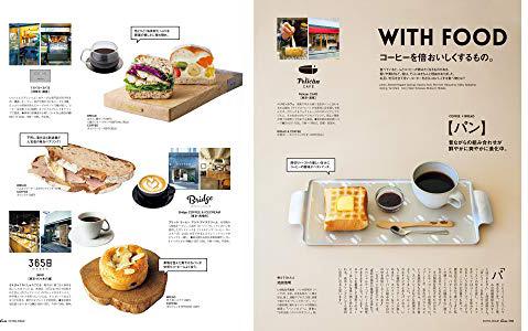 Casa BRUTUS特別編集『カフェとロースター』イメージ3